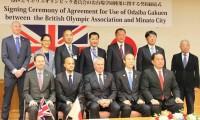 2018年12月3日 本日はイギリスオリンピック委員会と締結式