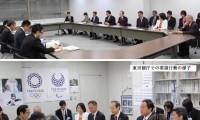 防衛省協議 都庁 新国立競技場協議