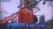 TV 池田こうじ