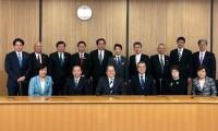 23特別区議長会