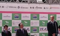 世界 港区 池田こうじ